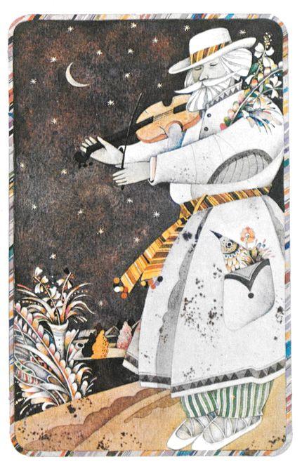 Иллюстрация из книги Якуба Коласа «Сымон-музыка», Юнацтва, 1990