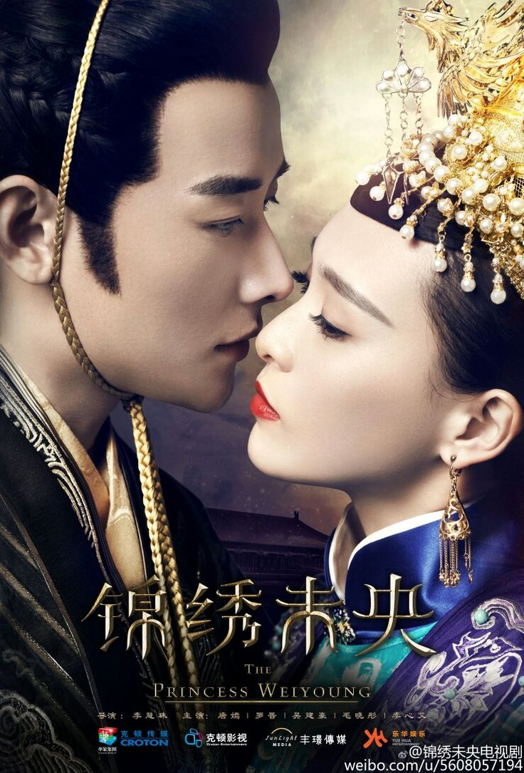 The Princess Weiyoung 《锦绣未央》 - Tang Yan, Luo Jin, Vanness Wu. My current favourite drama 😄