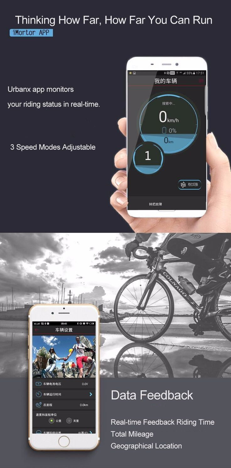 iMortor 26 inch MT1.9 3 In 1 Intelligence Bicycle Wheel Permanent Magnet Brushless DC Motor Battery and Control System Mountain Bike Road Bike Leisure Bike App Control Adjustable Speed Mode