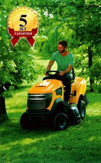 Тракторы Stiga