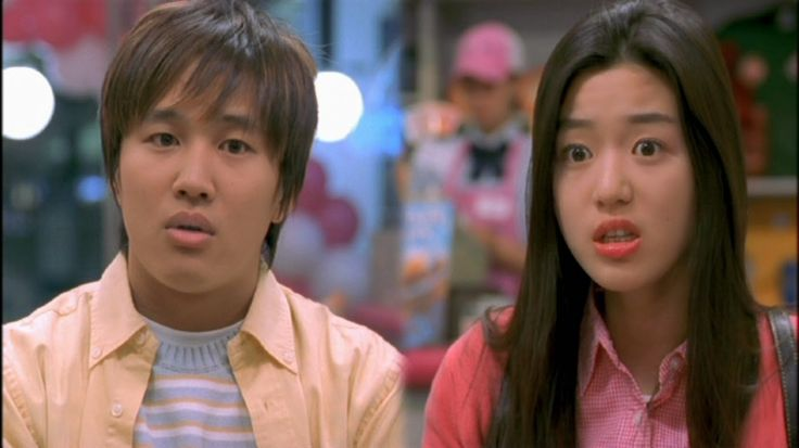 The Totality: The Film That Changed Everything: My Sassy Girl