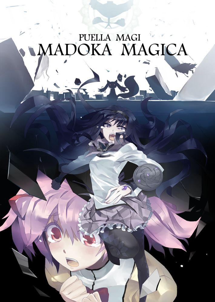 Puella Magi Madoka Magica
