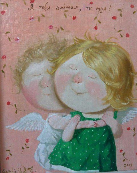 гапчинская картины любовь: 14 тыс изображений найдено в Яндекс.Картинках