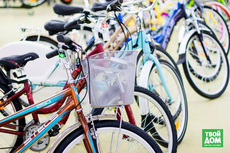 Во всех гипермаркетах «Твой Дом» и в интернет-магазине по ссылке http://tvoydom.ru/search?term=stels Вы можете купить качественные велосипеды STELS для себя и всей своей семьи. Цены от 4790 руб. Сборка - бесплатно! Цены вниз - наш девиз!