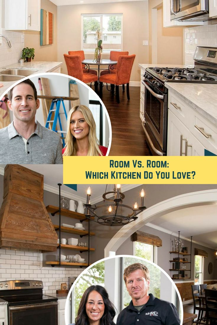 christina and tarek el moussa vs chip and joanna gaines kitchen vs kitchen kitchen. Black Bedroom Furniture Sets. Home Design Ideas