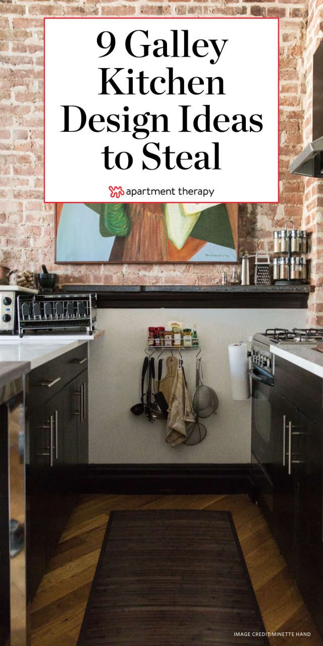 Smart Ways to Make the Most of a Small Galley Kitchen NEW HOME
