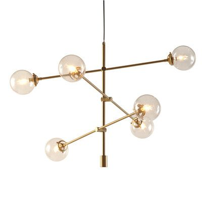 Ink + Ivy Cyrus 6 Light Sputnik Chandelier Finish: Gold