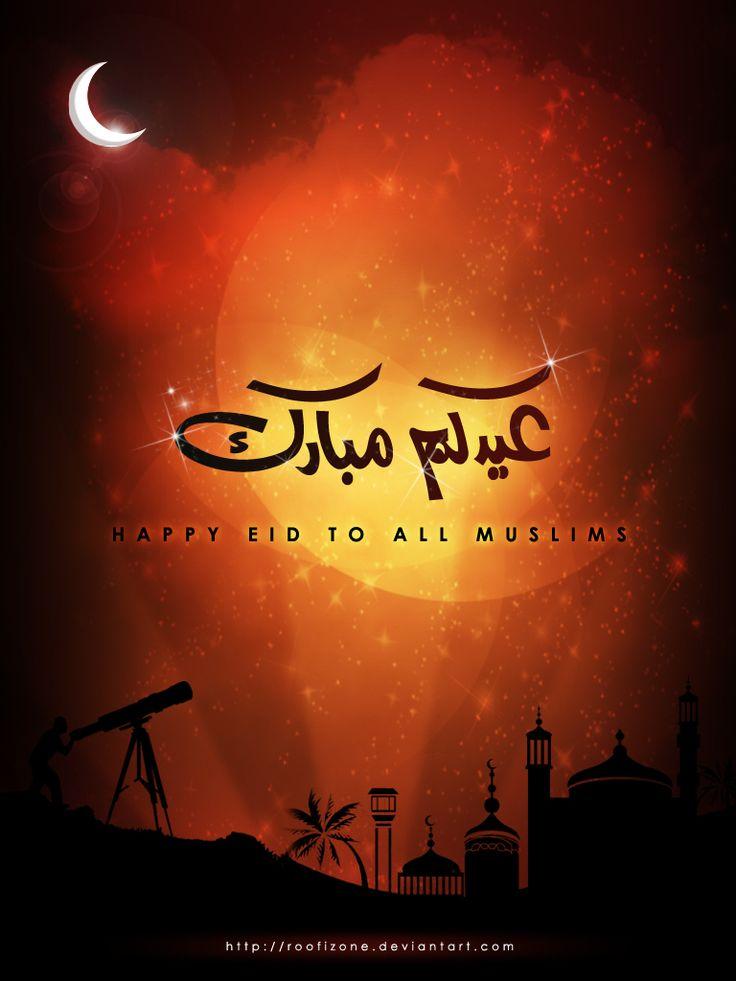 DesertRose///Eid Mubarak Greetings download