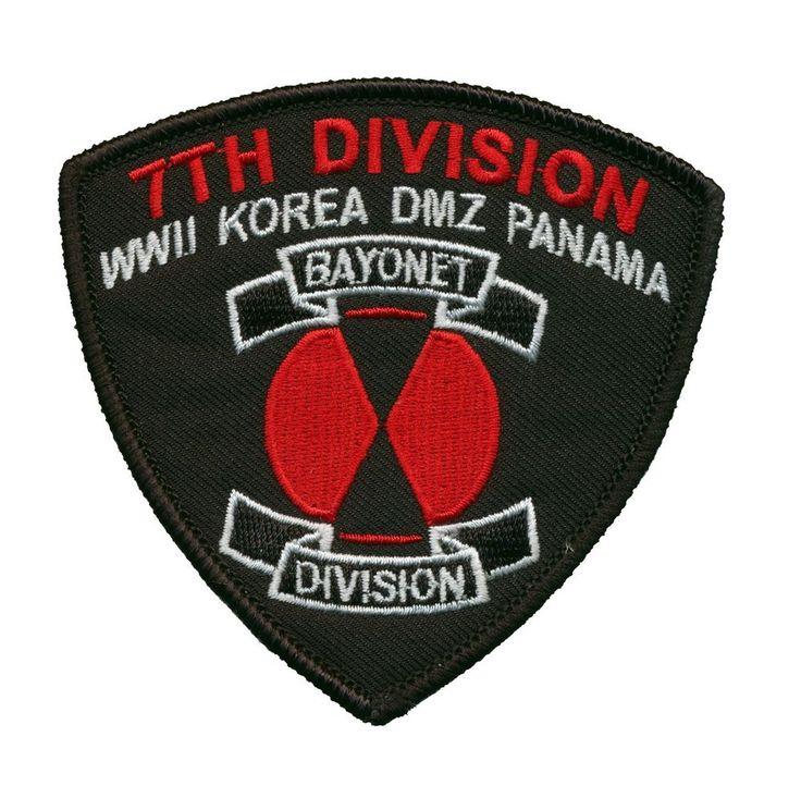 7th id unit patch