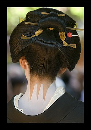 #Geisha, au #Japon                                                                                                                                                                                 Plus