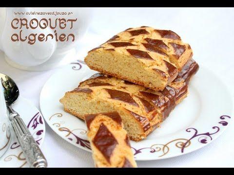 25 best ideas about recette croquet on pinterest for Algerian cuisine youtube