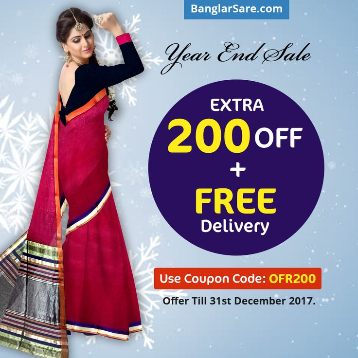 Year End #Sarees Sale: EXTRA Rs.200 OFF + FREE Home Delivery On Every Purchase!! Pay Cash On Delivery! Use Coupon Code: OFR200  #IndianSarees #SareeSale #YearEndDiscount #SareesOffer #HandloomSarees #FancySarees #FashionSarees #BengaliSarees #BanglarSaree #SilkSarees #CottonSarees #JamdaniSarees #GujratiSaree #BangladeshiSaree #KolkataSarees #PuneSarees #MumbaiSarees #DelhiSaree #BollywoodSarees #sexysaree #DiscountSareeSale #Saree #Kollywoodsaree #Tollywoodsarees