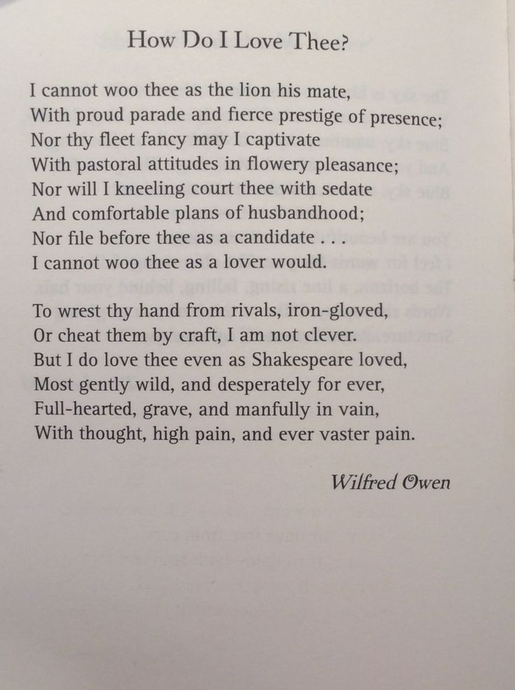 How do I love thee?  Wilfred Owen