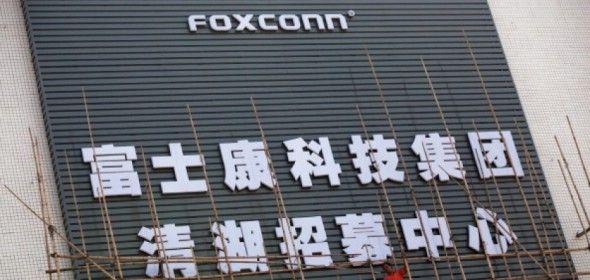 São Paulo - A empresa Foxconn, responsável pela produção do Wii U, aparelhos da Apple e outros componentes eletrônicos, admitiu que utiliza trabalho de crianças abaixo de 16 anos em uma de suas fábricas.