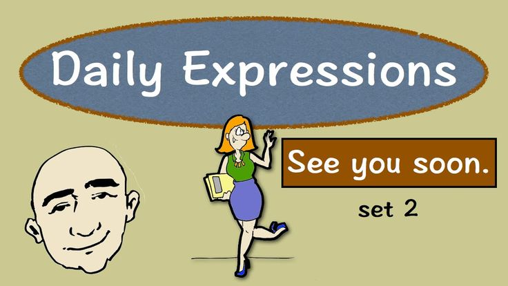 Daily Expressions | Set 2 | English Speaking Practice | ESL | EFL