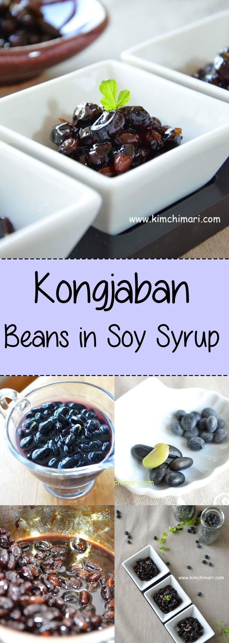 Kongjaban (콩자반) is a basic side dish on a Korean table.  Made from crunchy Korean Black Beans  (서리태) kongjaban is salty and sweet. | Kimchimari.com