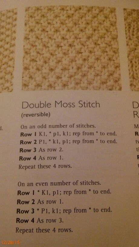 Double Moss Stitch                                                                                                                                                     More