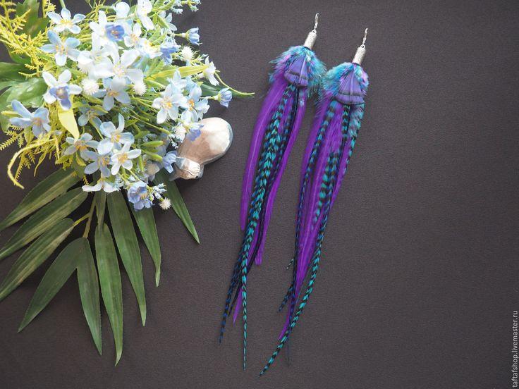 Созвездие павлина - фиолетовые серьги с перьями в стиле бохо - перья, перо, серьги с перьями