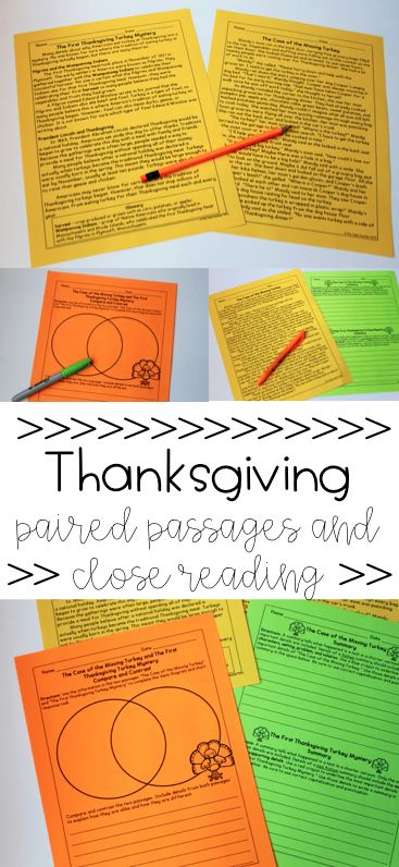 Thanksgiving Reading Comprehension Paired Passages with close reading activities! Great for compare and contrast!