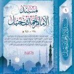 (audio) Hadith Du Jour Du Dimanche 26 Octobre 2014, Les mérites de la demande de pardon, Avec Oustaz Makhtar Sarr.