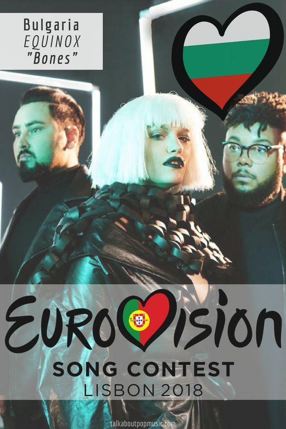 EUROVISION SONG CONTEST 2018: BULGARIA - 'Bones' By EQUINOX