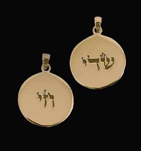 Kabbalah-King-Solomon-Gold-Silver-Pendant-El-Shaddai-total-Protection-Prosperity