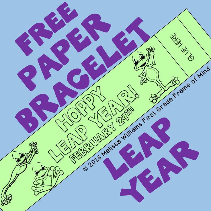 Free Leap Year Bracelet Download! Find More Fun Like This