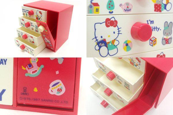 Hello Kitty ハローキティ チェスト 引き出し 1987年 - おもちゃ屋 KNot a TOY ノットアトイ Online Shop in 高円寺