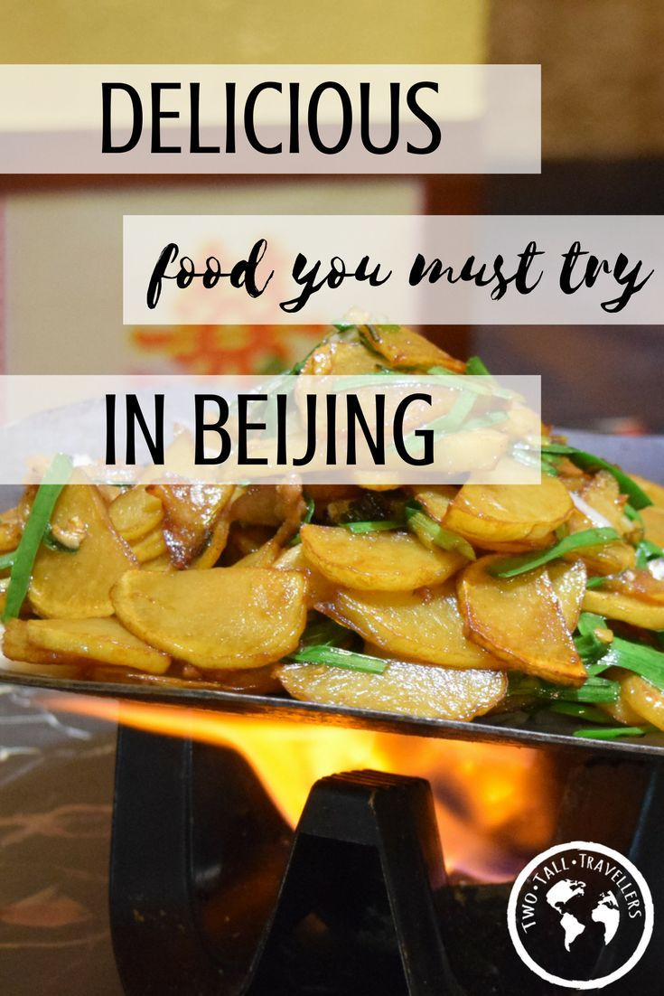 Food in Beijing is incredible. But definitely not in the way you have read about before, and it's probably not what you're expecting!