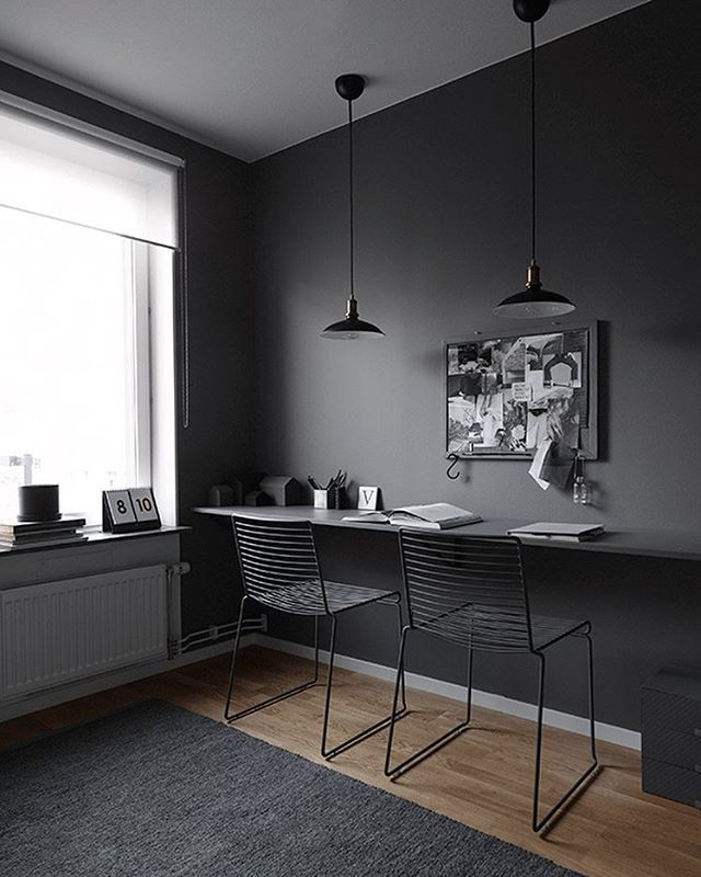 17 Gray Home Office Furniture Designs Ideas Plans: 17 Best Ideas About Grey Office On Pinterest