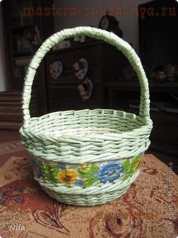 Мастер-класс по плетению из газет: Корзинка с цветами