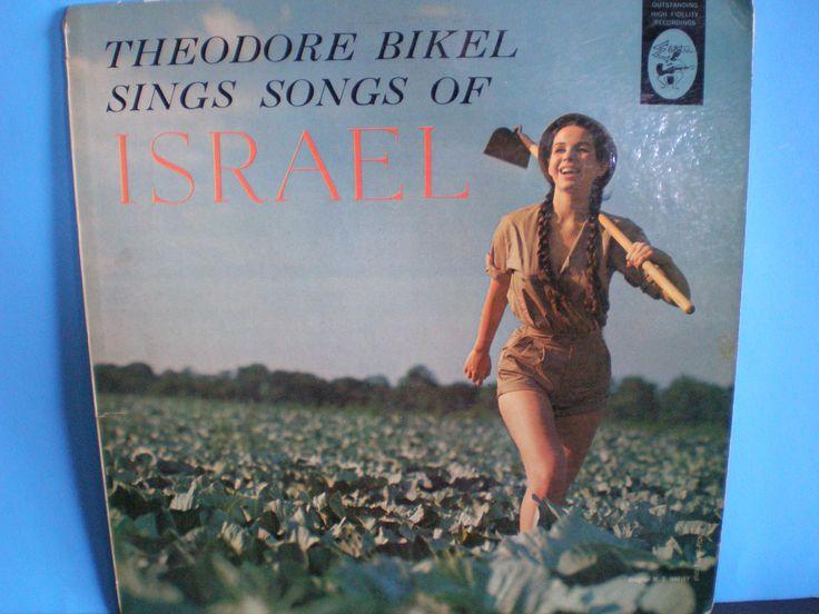 Vintage Mid Century Jewish Record - Theodore Bikel Sings Songs Of Israel Album by 20thCenturyCool on Etsy