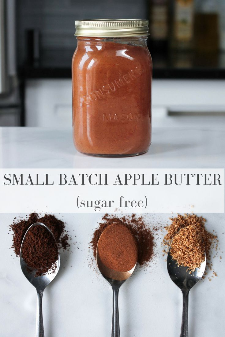Small Batch Apple Butter (Slow Cooker + Sugar Free) || This easy recipe for apple butter is only a few ingredients and completely unsweetened using only the apples natural sugars. It's a simple and delicious– add to toast, muffins, pork chops or yogurt. || www.creamandhoney.ca