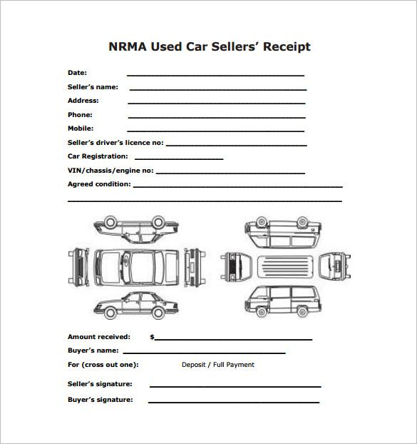 Car Receipt Templates Are Of Great Importance As They Show Financial Transaction Whenever Vehicle Is Used Receipt Template Word Template Free Receipt Template