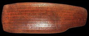 While Easter Island is famous for its large heads, these are perhaps more mysterious than those. Explorers found these tablets, but cannot decipher them. It might be the last remnants of the Rongorongo language in history, but no one knows for sure. If you think this is crazy, check out number 5 for another unexplained set of tablets.