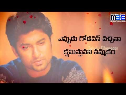 Mothers day whatsapp status video download telugu | Mother's