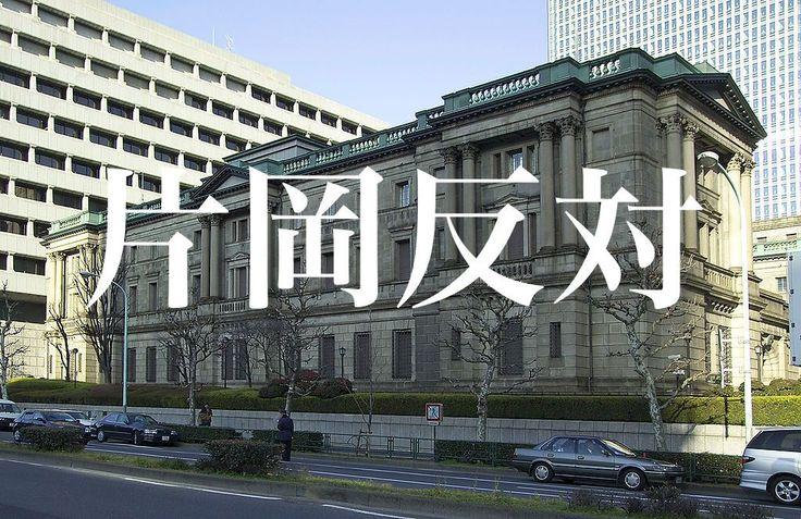 日本とそれ以外の主要通貨、つまり円とドル、ユーロ、ポンドとの方向性の違いが一段と強まって円安気味に相場が進んで...