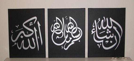 Barato I027 Handmade caligrafia árabe islâmica Wall Art 3 peça preto pinturas a óleo sobre tela para decoração frete grátis, Compro Qualidade Pintura & caligrafia diretamente de fornecedores da China:        Transformar suas fotos em belas pinturas sobre tela            Nós podemos personalizar o seu fim: retrato