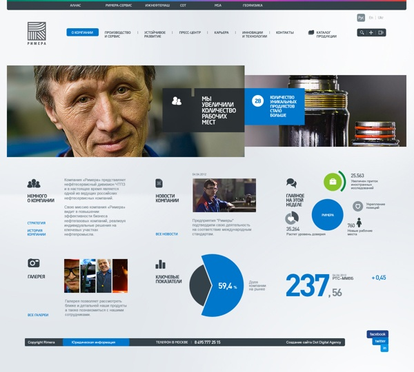 Rimera.ru by Dliniy , via Behance