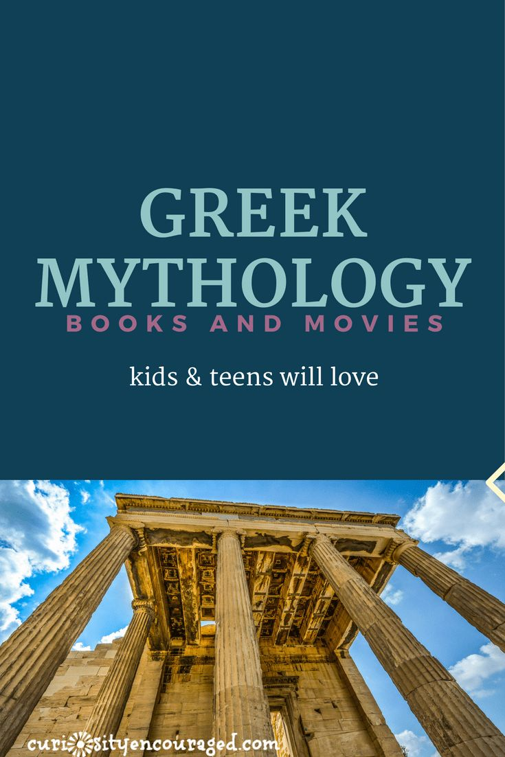an essay on romance and love in ancient greece The ancient greek and roman civilizations of europe began to progress toward a more civilized order of  not by a love of abstract thought  ancient greece, .