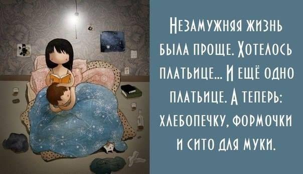 Позитивные фразочки в картинках №180414 » RadioNetPlus.ru развлекательный портал