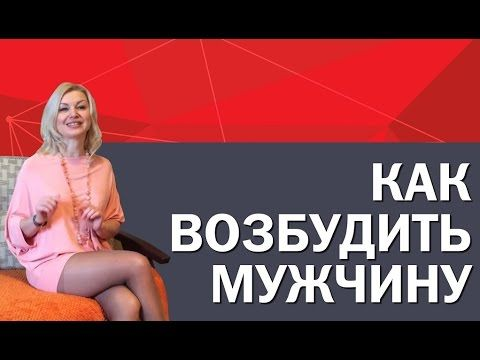 Ютуб видео секс массаж мужчина на час на дома