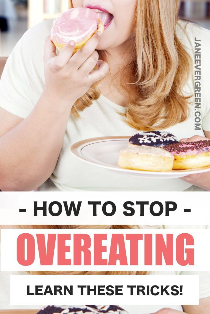 Are You Tired Of Overeating This Bad Habit Makes You Feel Heavy And Weak Willed Wedding Blog Stop Overeating Food Diary Food Diary Template