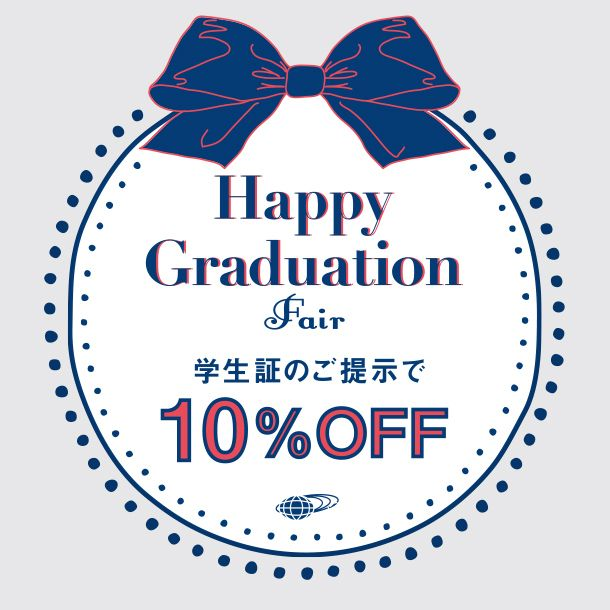 「Happy Graduation Fair」開催
