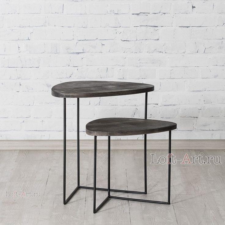 Столики FRATELI - Журнальные столы - Гостиная и кабинет - Мебель по комнатам В стиле Лофт купить