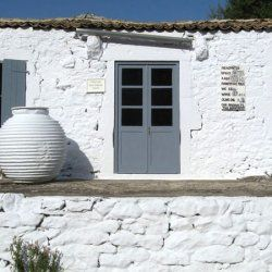 "Perachori |You will see lots of beautiful stone, traditional houses and a very ""tidy"" village.© wondergreece.gr"
