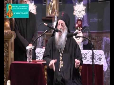 Αγίασον τους αγαπώντας την ευπρέπειαν του Οίκου σου, ομιλητής ο Γέροντας π. Νεκτάριος Βιτάλης
