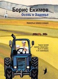 При Советском Союзе строили, укрупняли и позволяли гражданам соразмерно пользоваться в разумном количестве общими ресурсами. Тогда нефть и газ истинно...