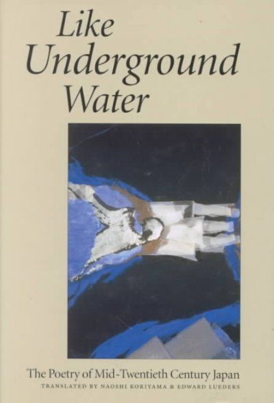 silver water essays