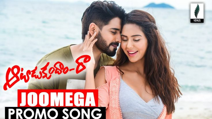 Joomega Video Promo Song || Aatadukundam Raa Movie || Sushanth, Sonam Ba...
